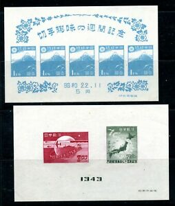 Weeda Japan 395, 475a VF mint imperf 1947/1949 souvenir sheets CV $11.75