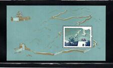 PRC stamp 1979 T38M MNH VF