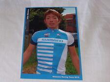 Shotaro Iribe - Shimano Racing Team - 2012 (foto)