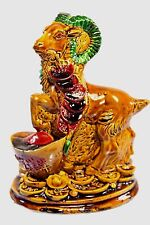 CHINESE ZODIAC YEAR FENGSHUI ANIMAL DOLL STATUE WISH GOOD LUCK WEALTH MONEY #8