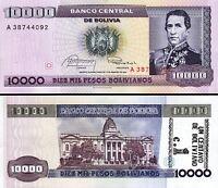 1987  P 196  Series A Uncirculated Banknote Bolivia 5 Centavos//50,000 Pesos  ND