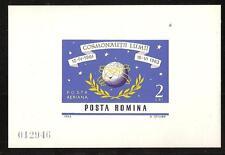 ROMANIA, # C160 MNH SPACE EXPLORATION