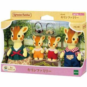 Sylvanian Families giraffe family FS-40 Japanese