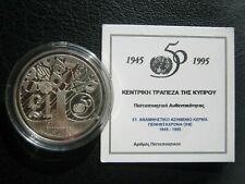 More details for cyprus 1995 £1 pound silver proof coin united nations 50th anniversary coa card