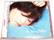 cd-album, Noriko Sakai - In Snowflakes, Japan