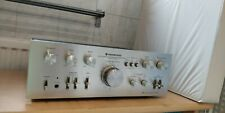 Kenwood KA-8100 DC Stereo Integrated Amplifier (1977-79)