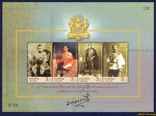 2009 THAILAND PRINCE BHANURANGSI 150th ANN. STAMP SOUVENIR SHEET PERF MNH (N39)