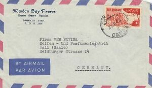 Air Mail Damascus 1955 To Soap And Parfumfabrik Hall / Saale
