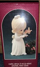"Precious Moments ""Once Upon A Holy Night"" Limited Edition 1990"