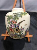 "Vintage Satsuma Style OMC Japanese Porcelain Vase Quails Flowers Gilt -4.5"" Tall"