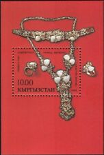 Kyrgyzstan 1993 Necklace/Jewellery/National Treasures/Art/Crafts 1v m/s (s2217a)