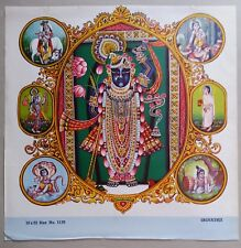 INDIA VINTAGE MYTHOLOGICAL HINDU GODS PRINT- SRINATHJI ,15.5X15.5 INCH  #B-261