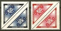 DR Nazi 3rd Reich Rare WW2 Stamp '1939 Official Servise Stamp Occupation Czech