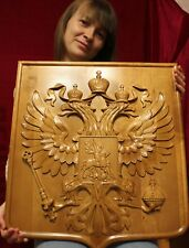 LARGE WOODEN CARVED RUSSIAN IMPERIAL EAGLE ST.GEORGE RUSSIA COAT OF ARMS