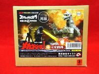Fake Godzilla Mini Figure Cast SFX Encyclopedia Godzilla vs Mechagodzilla Used