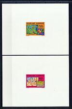 Gabonese Proof, Essay Stamps