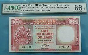 1991 HONG KONG HSBC $100 Dollars PMG66 EPQ <P-198c> GEM UNC