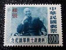 nystamps Taiwan China Stamp # 1148 Mint OG NH $35 SPECIMEN