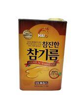 Sesame oil cooking 56 fl oz