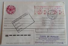1994 RUSSIA ARMY WHITE STAMP RUSBAT UN BOSNIA c.25x2- RED+UNPROFGR Cancel -K738