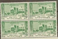 PAKISTAN SG 82, FLAG REPUBLIC DAY IN BLOCK OF 4 WIT MNH (2 scans).