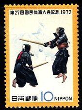 JAPÓN 1972 1068 ARTES MARCIALES. KENDO 1v.
