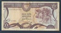 Zypern Pick-Nr: 53c (1994) gebraucht (III) 1994 1 Pound (8017980