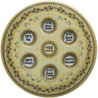 NEW 2019 Special Plate Seder Passover פסח Judaica Jewish Israel Hebrew ART
