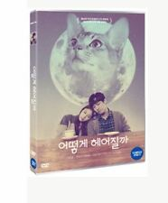 "KOREAN MOVIE ""How to Break up with My Cat"" DVD/ENG SUBTITLE/REGION 3"