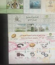 Saudi Arabia 2010 Full Year Set Of Stamps And Minisheets