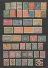 Dominican Republic early collection 96 stamps unused /MH / used