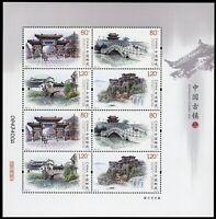 China PRC 2019-10 Alte Städte Brücken Tore Architektur Kleinbogen Postfrisch MNH