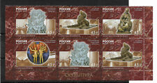 Russia 2019, Art of the Moscow Metro Full set Lower Strip,# 2488-2491,VF MNH**