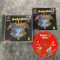 Battle Arena Toshinden PS1 PlayStation 1 PAL Game Complete Black Label Fighter