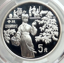 1994 China Proof Silver 5 Yuan Woman Silk Making Great Wall Coin Pcgs i74851