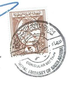 Saudi Arabia Revenue Stamp Fiscal Consular Consulat Visa Leges Netherlands KvK