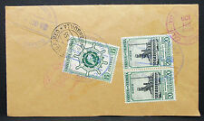 Colombia Registered Airmail Cover Paz del Rio Stamp Pair 1955 Lupo Brief (G-9325