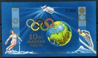 Ungarn MiNr. Block 89 B postfrisch MNH Olympia 1972 München (Oly1202