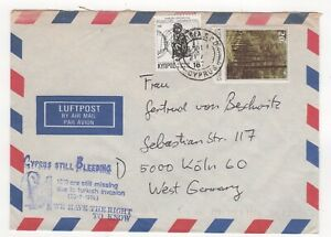 1987 CYPRUS Air Mail Cover NICOSIA to KÖLN GERMANY SG657 Trees EMBASSY