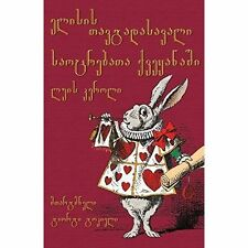 - Elisis T'Avgadasavali Saoc'rebat'a K'Veqana I: Alice's Adventures in...