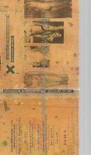 CD--VORNE VON  JAPANISCHE KAMPFHÖRSPIELE--DEUTSCHLAND