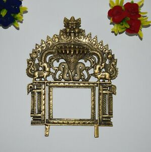 Brass Prabhavali Photo Frame 11'' Inches Long Hinduism Wall Decor Art EK342