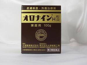 Oronine skin ointment 100g 3.53oz Medicated Cream Moisturizer Othuka h ointment