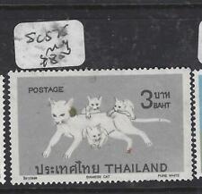Thailand (P2605B) Cat 3B Sc 575 Mog