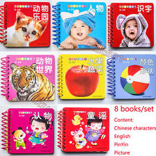 Kids Chinese character Learning Cards pictures books Pinyin English,set of 8