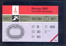 XXII Moscow-1980 Olympics Games TRACK AND FIELD Unused Ticket Moscow