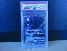 2017 Pokemon Japanese Burning Shadow Necrozma GX Full Art SR PSA 10 Gem Mint