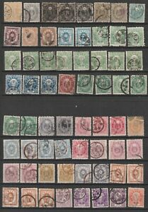 Japan old stock with some better + postmarks