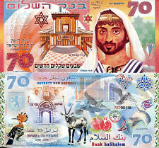 ISRAEL 70 Shekels Fun-Fantasy Note Private Issue Currency New 2018 70 years Bill
