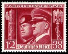 Briefmarken aus dem deutschen Auslandspostamt & Kolonien (vor 1945)